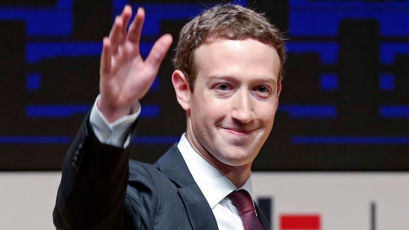 Конфиденциальность для Facebook – менее приоритетная задача