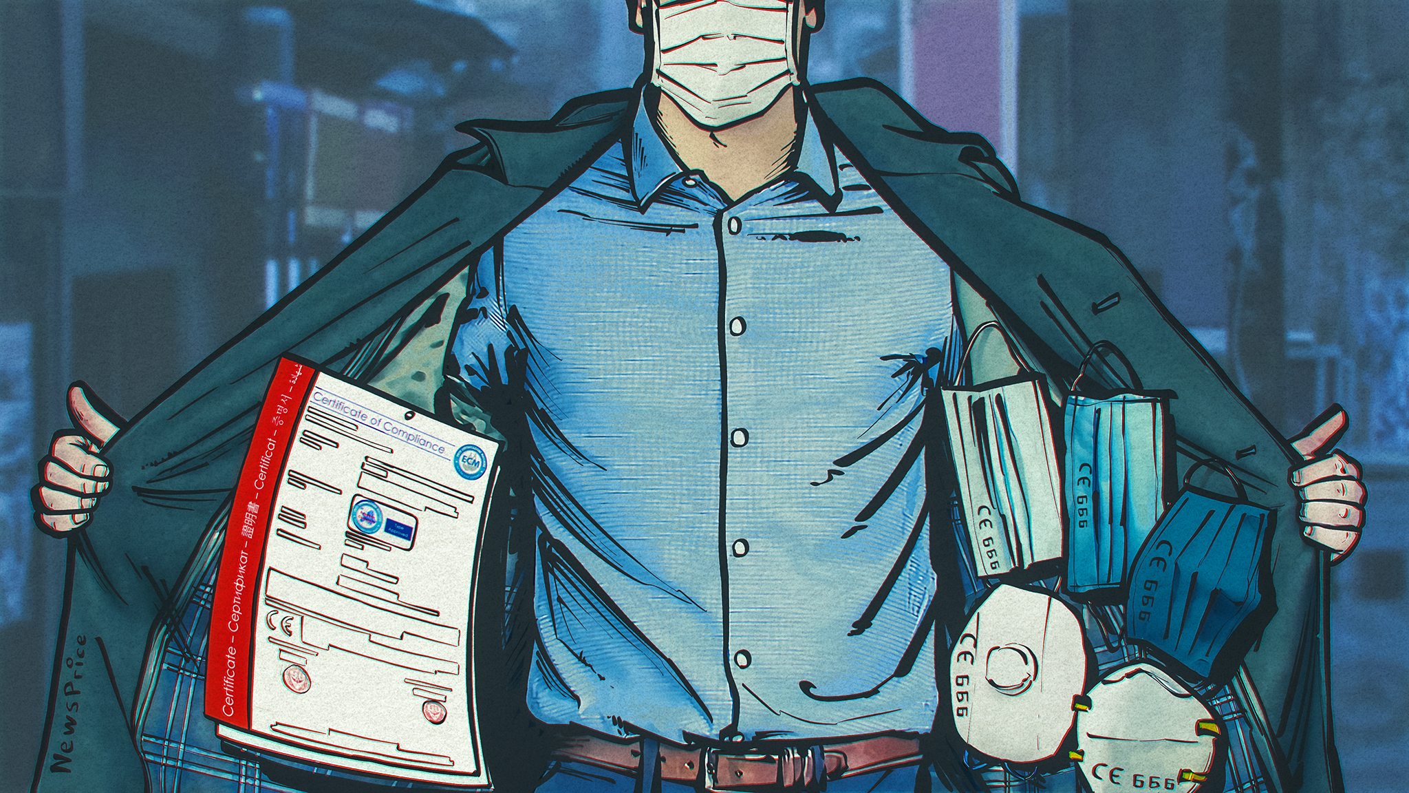 Фальсификация безопасности или «маскарад» во время пандемии