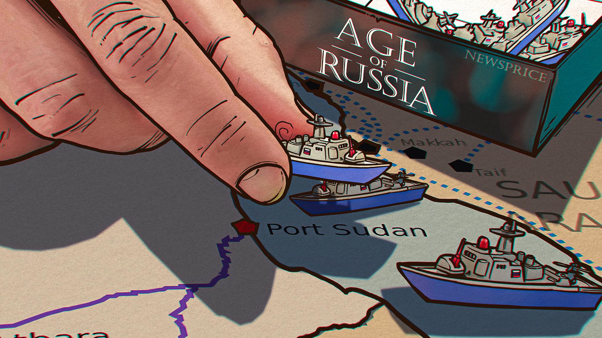«Омыть ноги в Красном море»: зачем России военное присутствие в Судане?