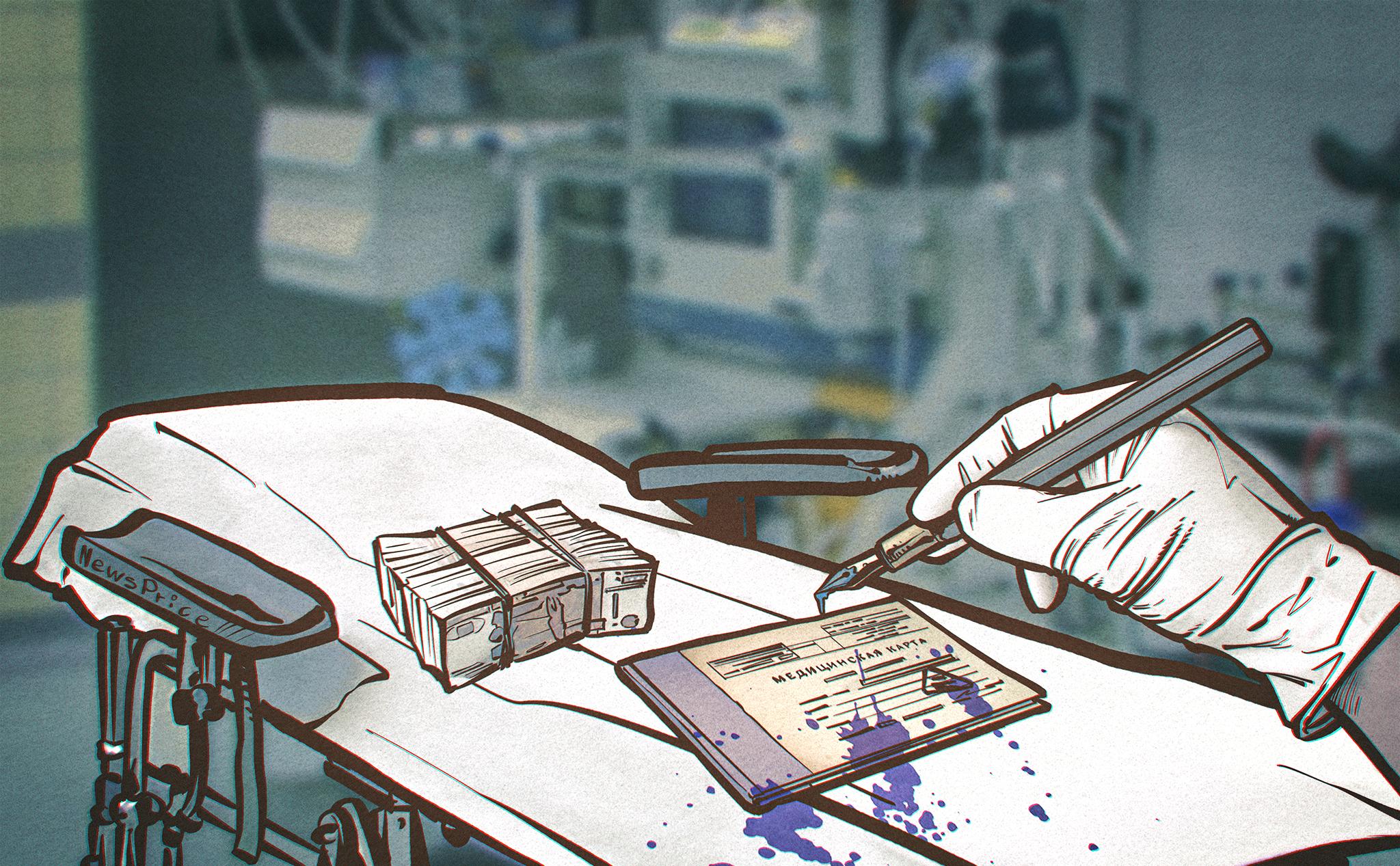 Сколько стоит «Гиппократ»: блат Ростовской медицины