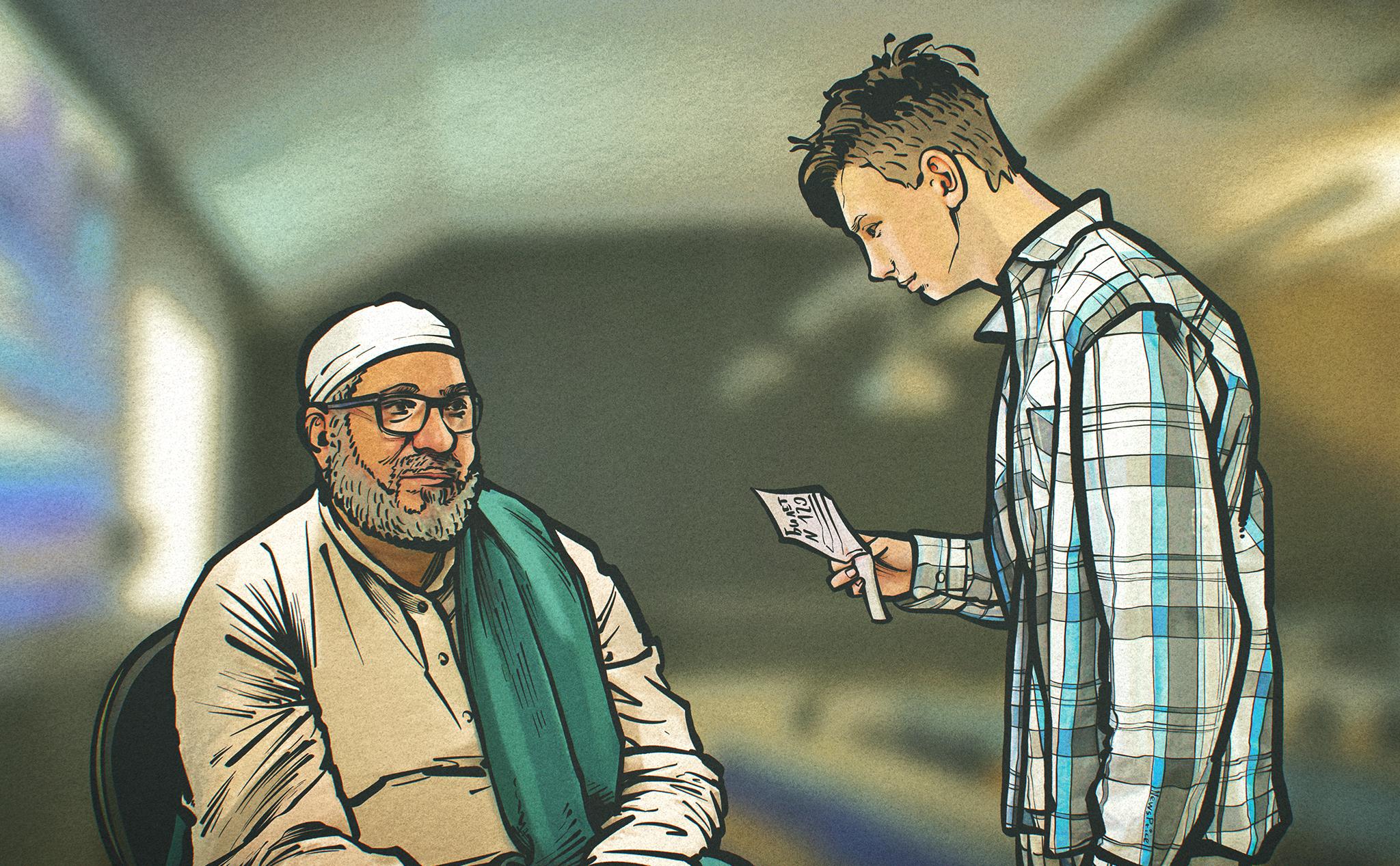 Особенности иранской системы образования