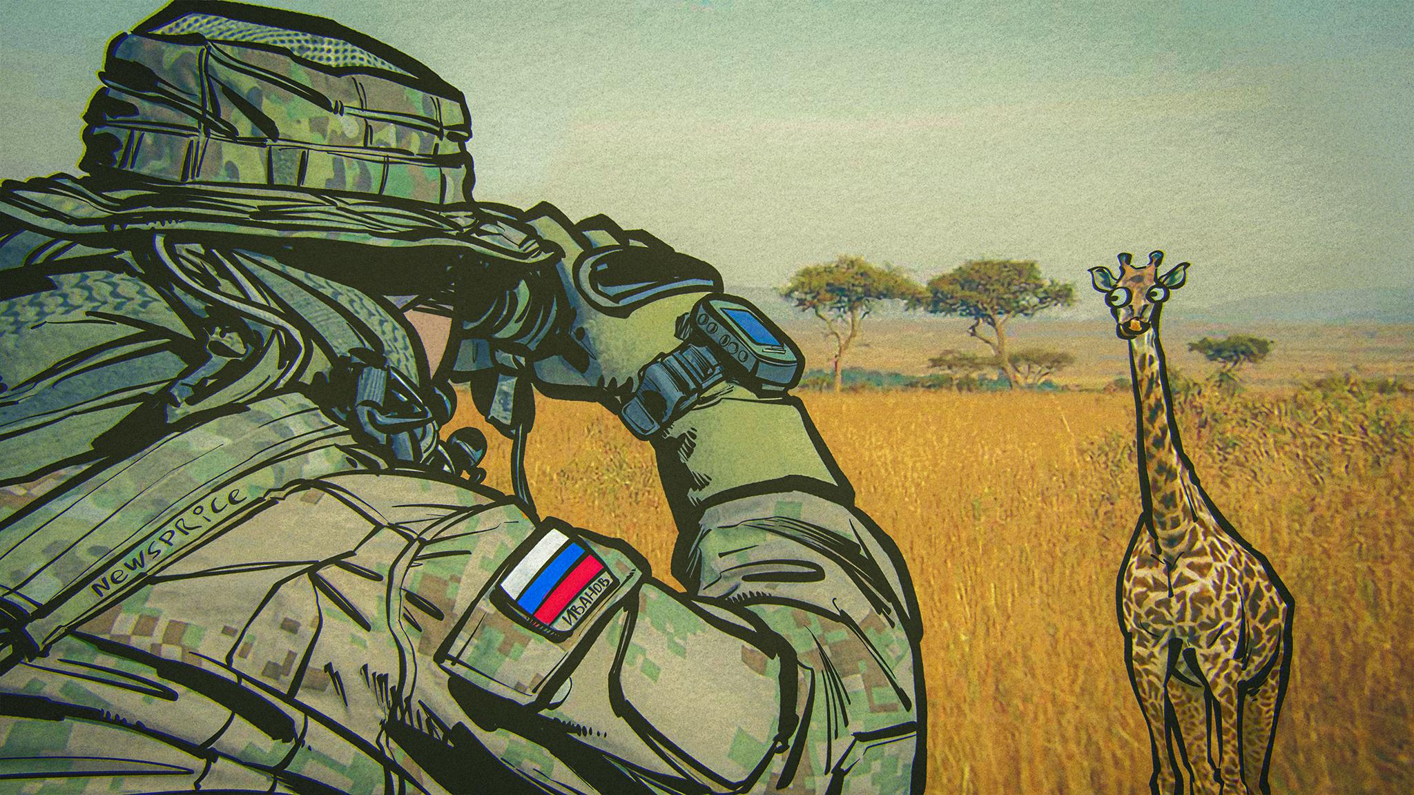 «В сердце Черного континента»: зачем российские военные находятся в Центральноафриканской Республике?