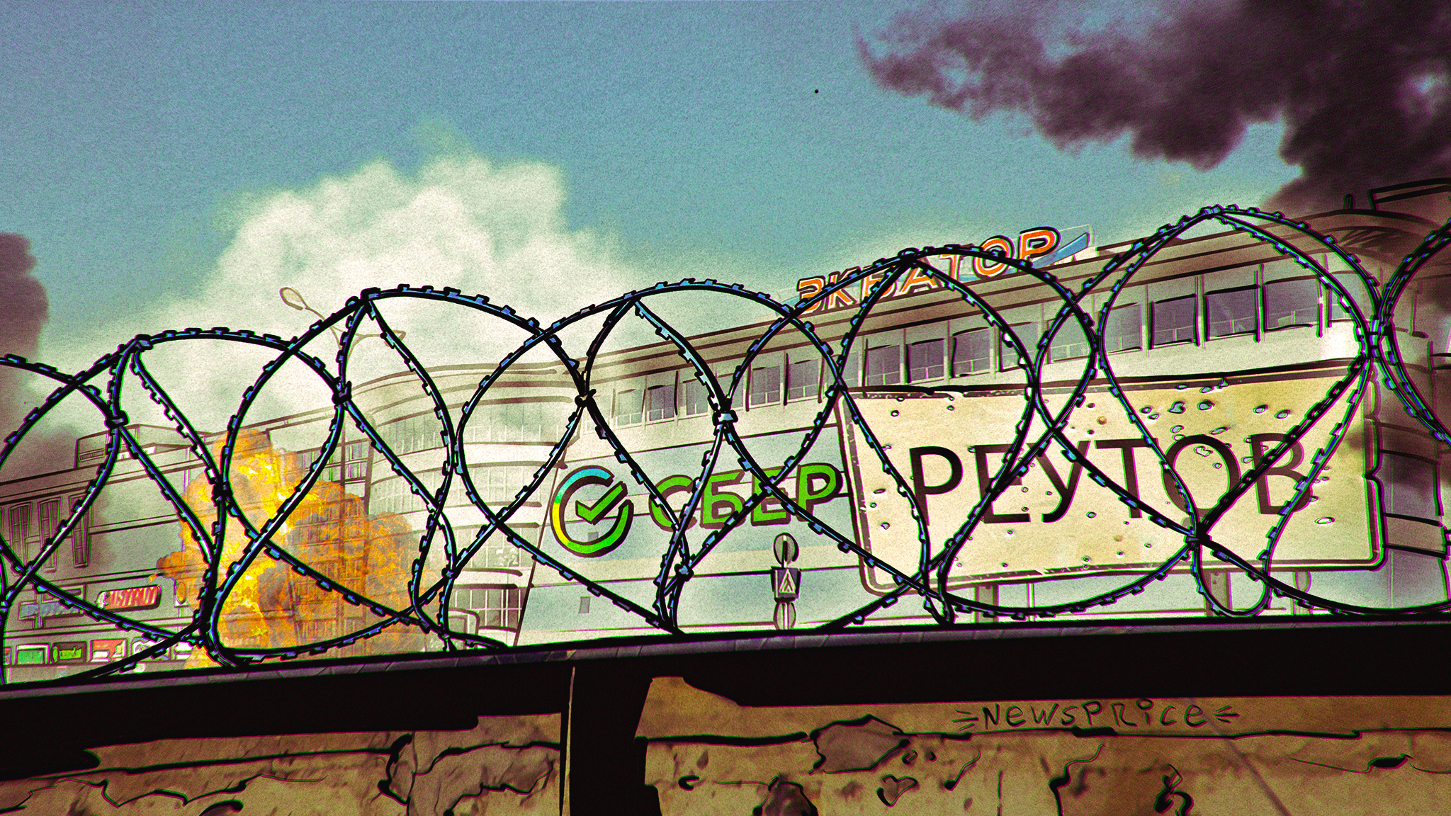 Жаркий «Экватор»: ОПГ на детской площадке ТЦ в Реутово и убийства