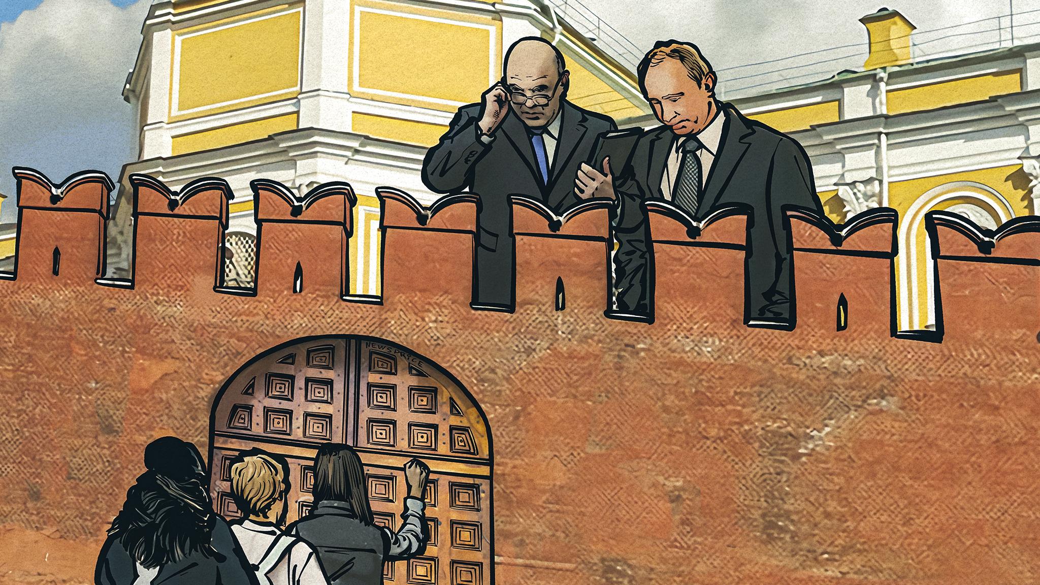 «Смена поколений»: проигрывает ли Кремль битву за население России?
