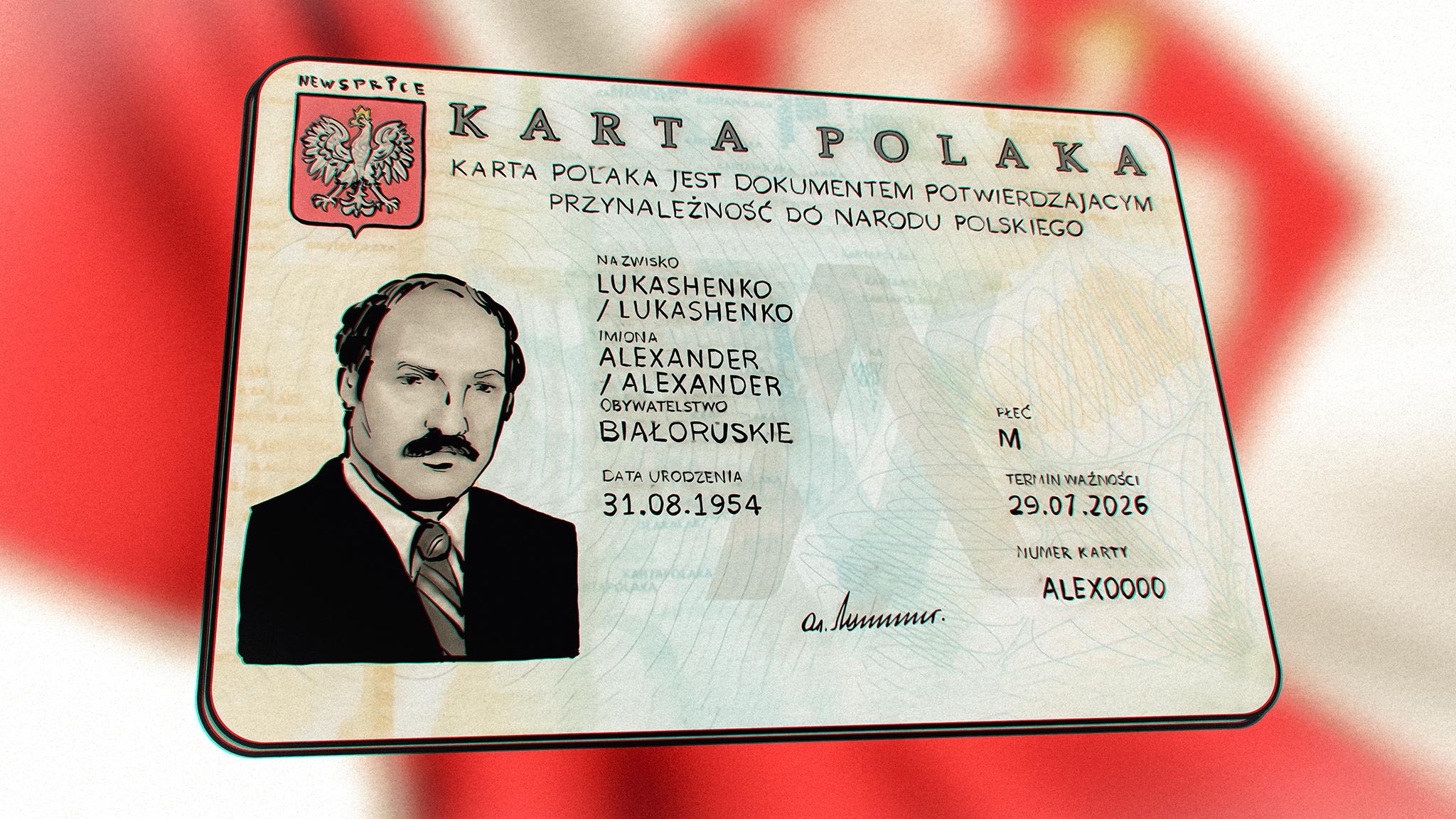 Карта поляка - инструмент «мягкого захвата» Беларуси