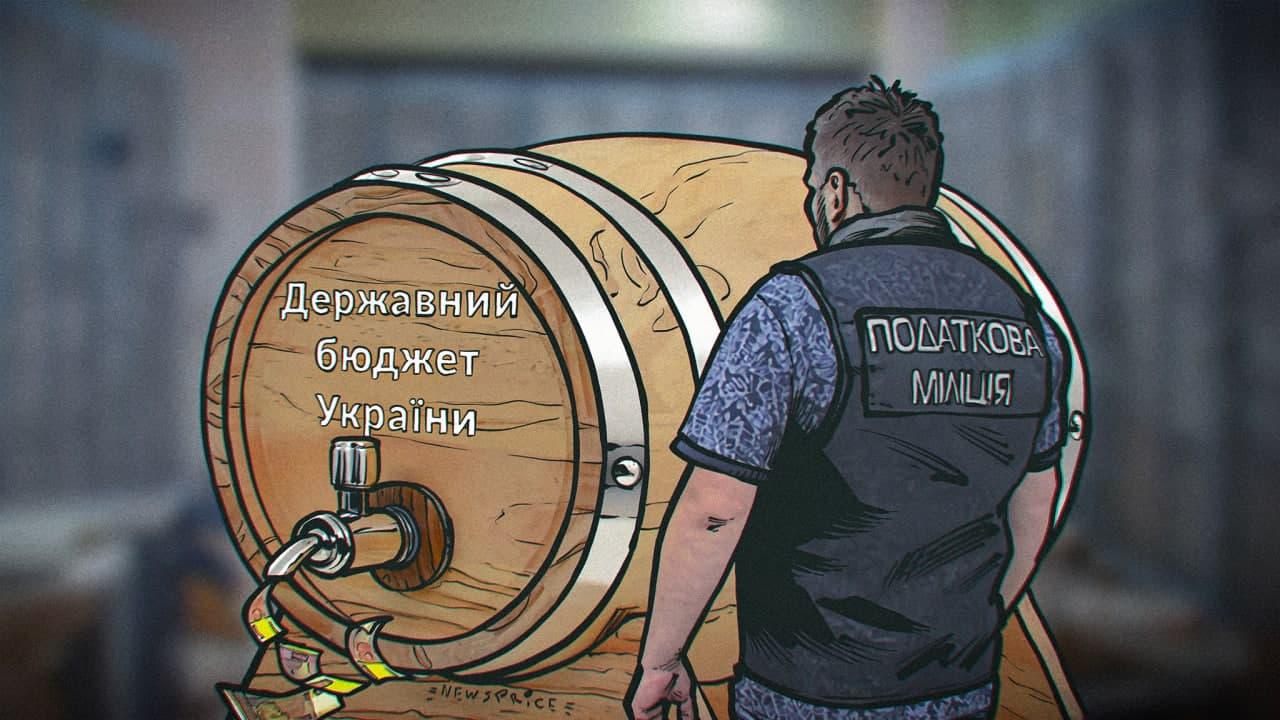 Как в Украине на «скрутках» НДС  государственный бюджет недополучает десятки миллиардов гривен. Часть 2
