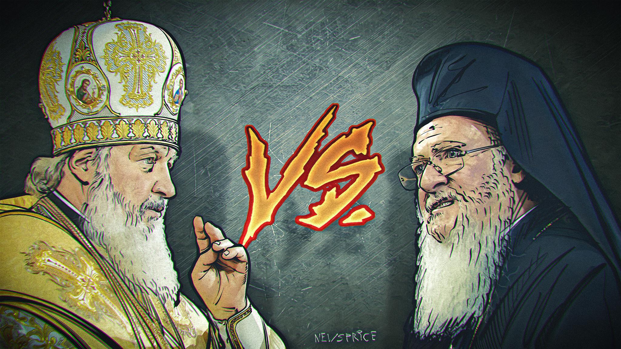 Константинополь VS Москва: Кто победит в борьбе за Православие в Украине и странах Содружества?