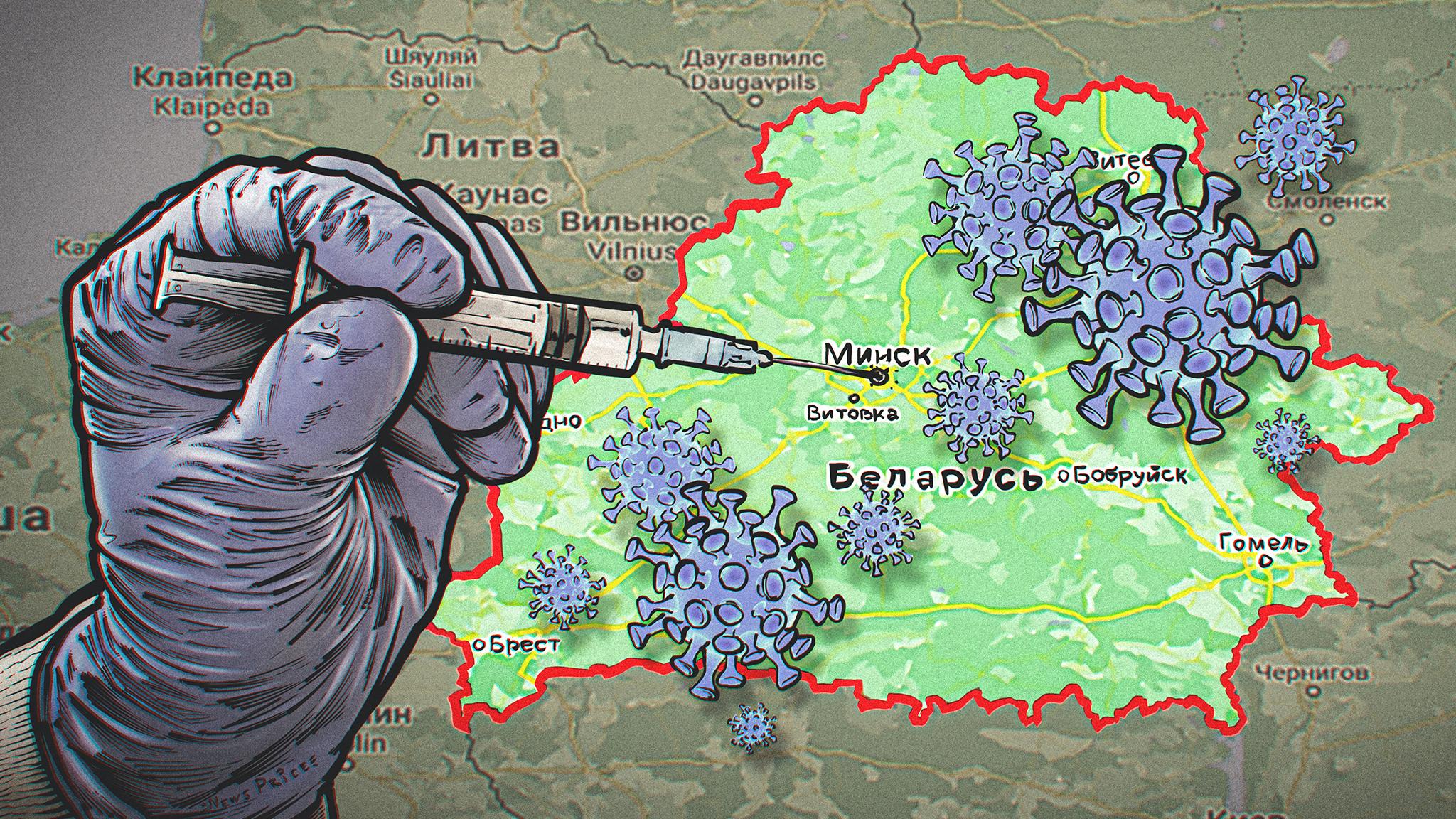 Добровольно, но очень медленно. Что происходит с вакцинацией от коронавируса в Беларуси