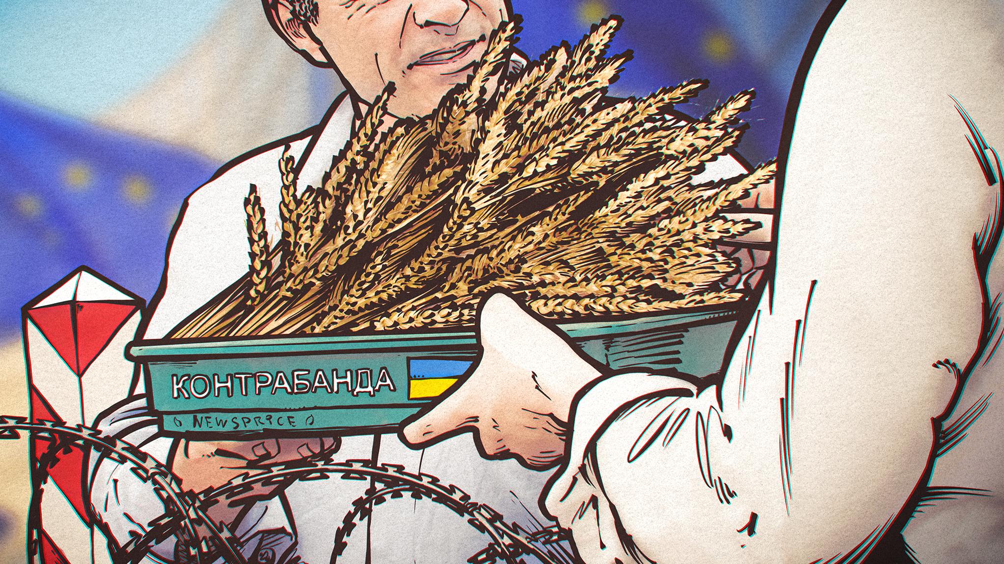 Расследование:  коррупционная схема  с экспортом «серой» неучтенной сельхозпродукции из Украины и выведение валютной выручки в офшоры